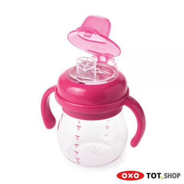 OXO-Tot-Transitions-Zachte-Tuitbeker-Roze